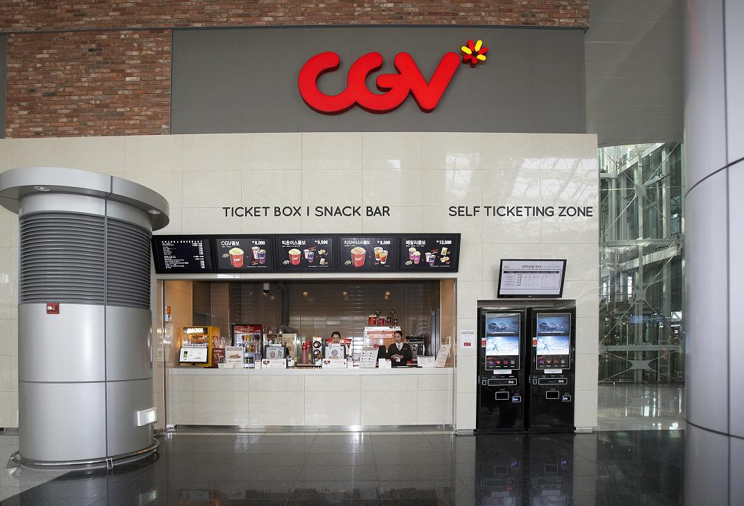 CGV-Cinemas